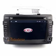 Octa 8 core Android Car CD DVD Player GPS Navigation For KIA SORENTO 2010 2011 2012 Satnavi Autostereo Radio Unit Car Multimedia