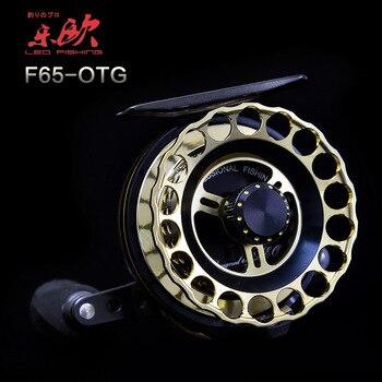 LEO Fishing reel 27510 F65-OTG all-metal wheel CNC 4.3:1 fishing micro-lead wheels base fishing gear raft reels pesca