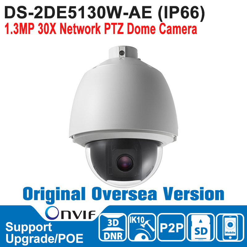 HIK NEW DS-2DE5130W-AE HIK PTZ Camera Outdoor POE 1.3MP 30X Network PTZ Dome Camera Speed Dome Camera IP66 IK10 P2P ds 2df7274 ael hik ptz camera 1 3mp network ir ptz dome camera speed dome camera outdoor high poe ip66 h 264 mjpeg mpe