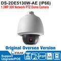 NEW DS-2DE5130W-AE Hik PTZ Camera Outdoor POE 1.3MP 30X Network PTZ Dome Camera Speed Dome Camera IP66 IK10 P2P