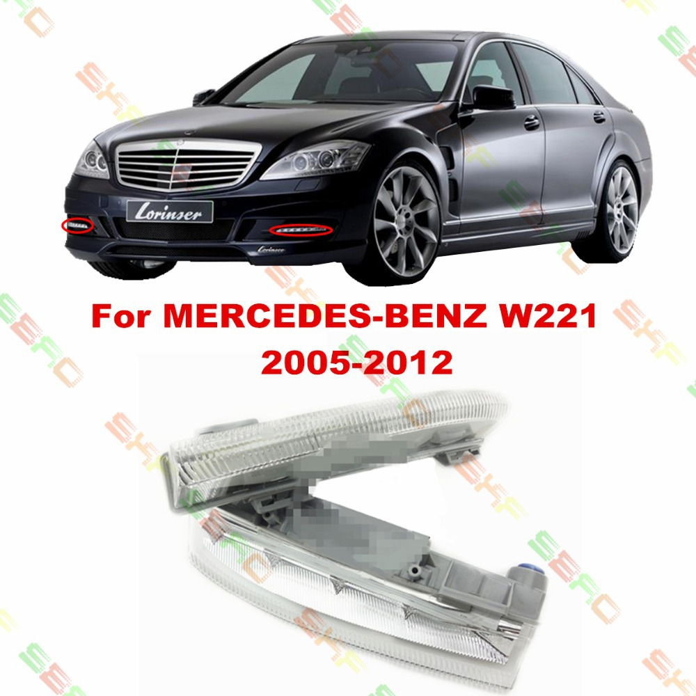 For MERCEDES-BENZ S-CLASS W221  2005/06/07/08/09/10/11/12  car styling fog light  led Daytime running lights  1 SET car accessory steel exhaust cover outputs tail frame trim for mercedes benz s class w222 coupe s class amg auto parts 2010 2017