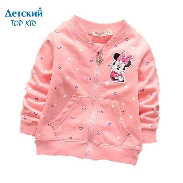 2017 весна 1-4 Т новорожденных девочек кардиган детские пальто мультфильм сердца детей куртки дети верхняя одежда конфеты цвет 652