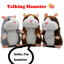 Talking Hamster Mouse Pet Plush Toy 15 cm Cute Speak Talking Sound Record Hamster Educational Toy for Children Girlfriend Gifts