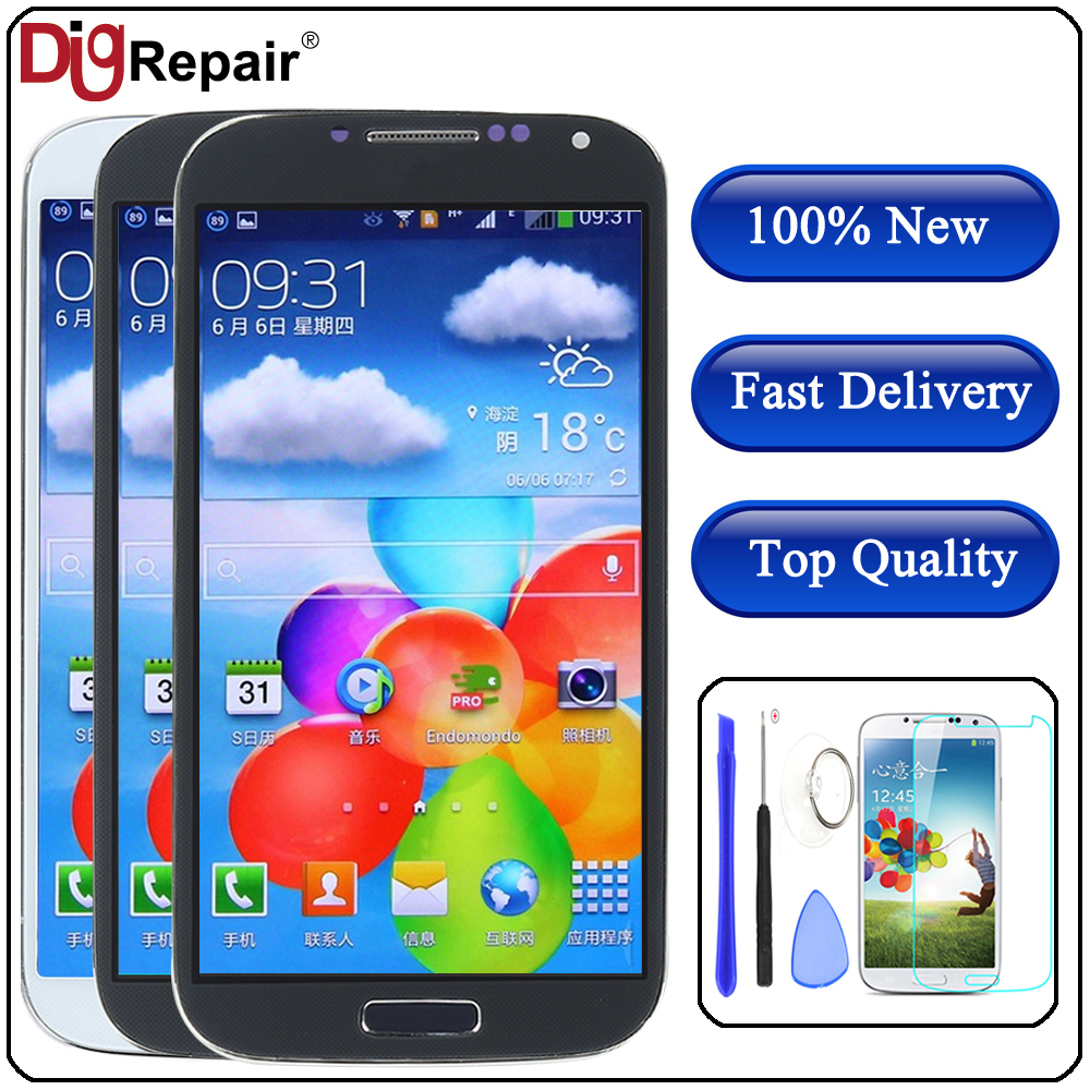 top 8 most popular s4 for screen near me and get free shipping