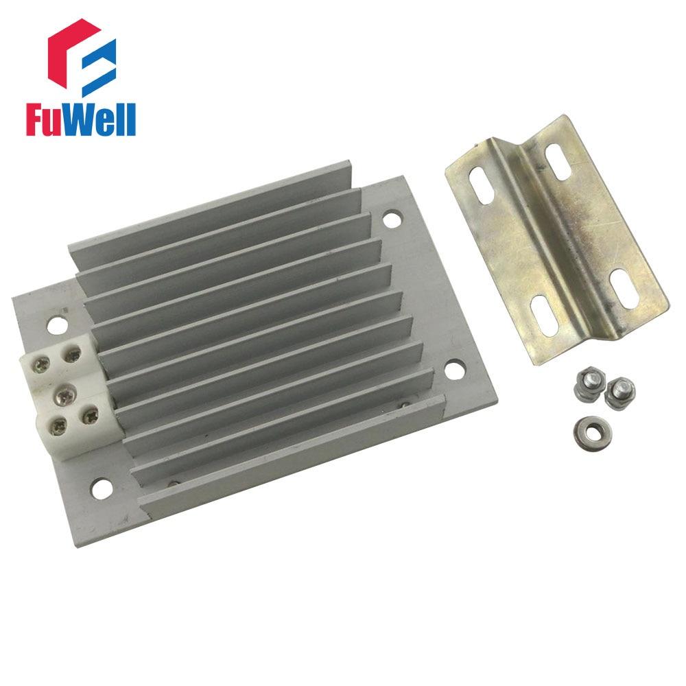 DJR Aluminum Alloy Heater 160mm 50-150W DJR Aluminum Alloy Heater 160mm 50-150W