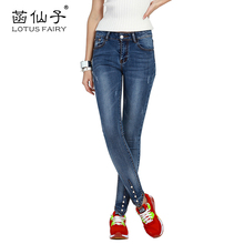 Lotusfairy 4XL women's pencil blue jeans full length with button scratched low waist denim pants skinny for girls season fashion