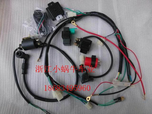 starpad off road motorcycle wiring harness coincidentally igniter on Motorcycle Oil Cooler Kits for starpad off road motorcycle wiring harness coincidentally igniter high pressure bag rectifier electrical appliances kit at 95 Honda Civic Ignition Switch Wiring Harness