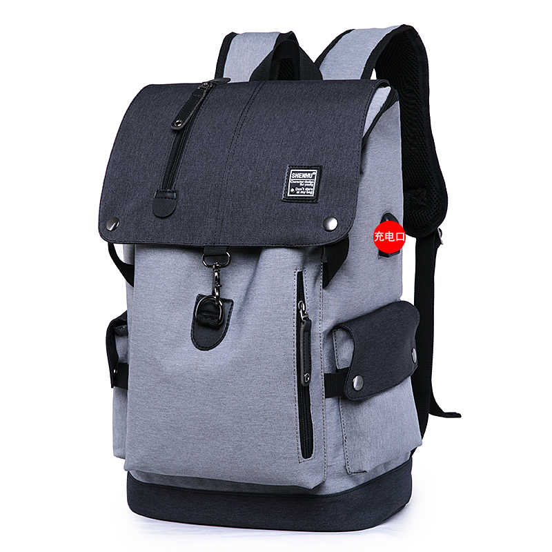 ... 2019 Multifunction Best Travel Backpack Male Female Japan School Student  Men Women Everyday Backpack Shoulder Bag ... 2833d5df90