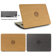 2016 fashion WOOD GRAIN PU Leather Laptop Cases for apple MacBook Air 11 13 for MAC Pro Retina 12 13.3 15 inch + keyboard cover