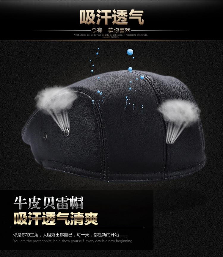 men leather captain hat natural cow (8)