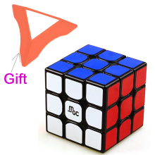 New 3X3 Magnetic Version MGC Magic Cube Speed for Brain Training - Black/White