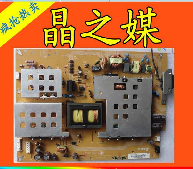 printer Power supply board dps-294bp-1 rdenca349wjqz  T-CON connect board
