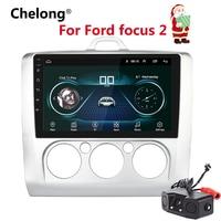 9 inch 2din Android 8.1 Car Radio for 2005 2011 Ford Focus Autoradio GPS Navigation Bluetooth Stereo Multimedia player Autoradio