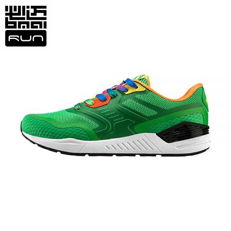 Bmai Mens Sneakers Grain Leather Cushioning Running Shoes Arch Jogging restoring ancient ways Male Shoes Sports XRHB001