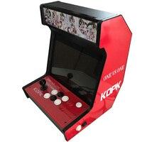 KOPK Tabletop Arcade Cabinet - Pandora's Box 6 with 1300 Games 2