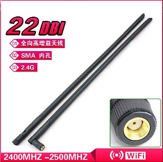 1PCS 802.11b/g/n 2.4G 22dBi Antenna High Gain WIFI Booster Wireless Lan Omnidirectional RP-SMA Antenna
