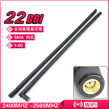 1PCS 802.11b/g/n 2.4G 22dBi Antenna High Gain WIFI Booster Wireless Lan omnidirectional RP-SMA Antenna стоимость