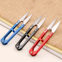 New high quality high carbon steel U-cut 3 Pack cross stitch tools special color small scissors U-line repair scissors Hand Tools