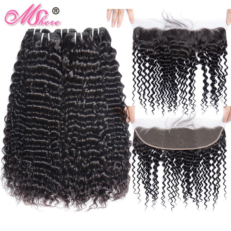 Siyo Hair Malaysia Kinky Straight Hair Weave 4 Bundles Human Hair Extensions Non Remy Hair Bundles Double Weft Human Hair Weaves
