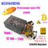 KUANGCHENG ETH ZCASH MINER Gold POWER AC100 220v INPUT BTC Power Supply For R9 380 RX