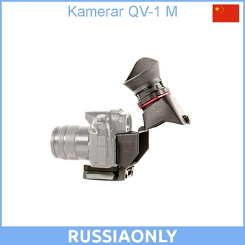 Kamerar QV-1 M LCD View Finder for Panasonic GH3 GH4 for Sony A7 A7R A7S