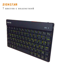 Zienstar Russian/Ukraine Wireless Keyboard Bluetooth 3.0 with 7 Colors Backlit for IPAD ,MACBOOK,LAPTOP, Computer PC and Tablet