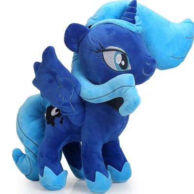 Ty Beanie Boos Big Eyes Soft Stuffed Animal Unicorn Horse Plush Toys Doll Princess  Luna 053836cae9a