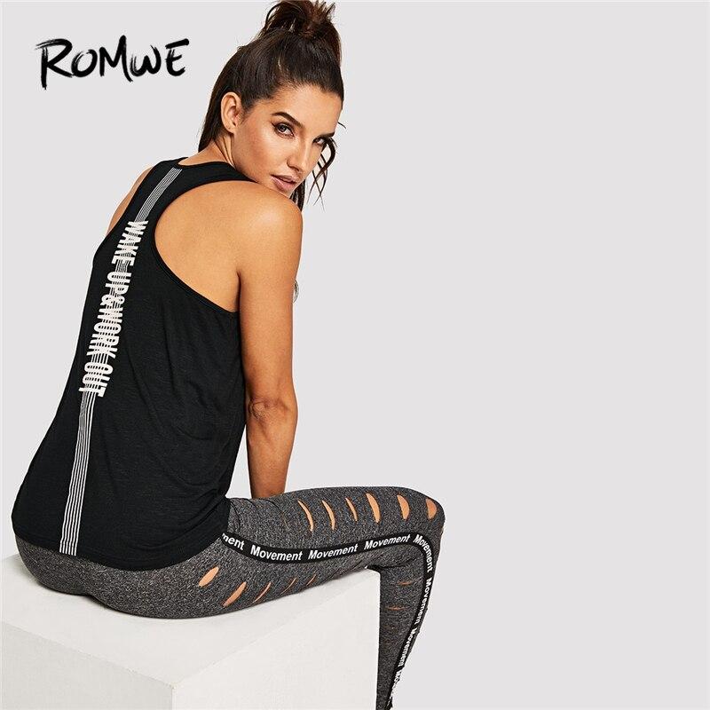 Romwe Sport Black Racer Back Letter Print Women Round Neck Runnin Vest 2019 Stretchy font b