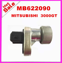 Speed Sensor MB622090 8543704000 FOR MITSUBISHI 3000GT Eagle Summit