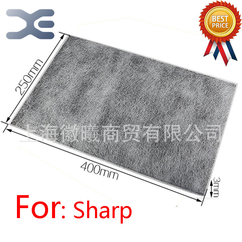 Adaptation For Sharp FZ-C100VFS Formaldehyde Filter KI-BB30-W/KC-BD30-S Purifier Air Purifier Parts аксессуары для увлажнителей воздуха sharp fz 200hfs hepa kc w200sw z200sw 70sb w