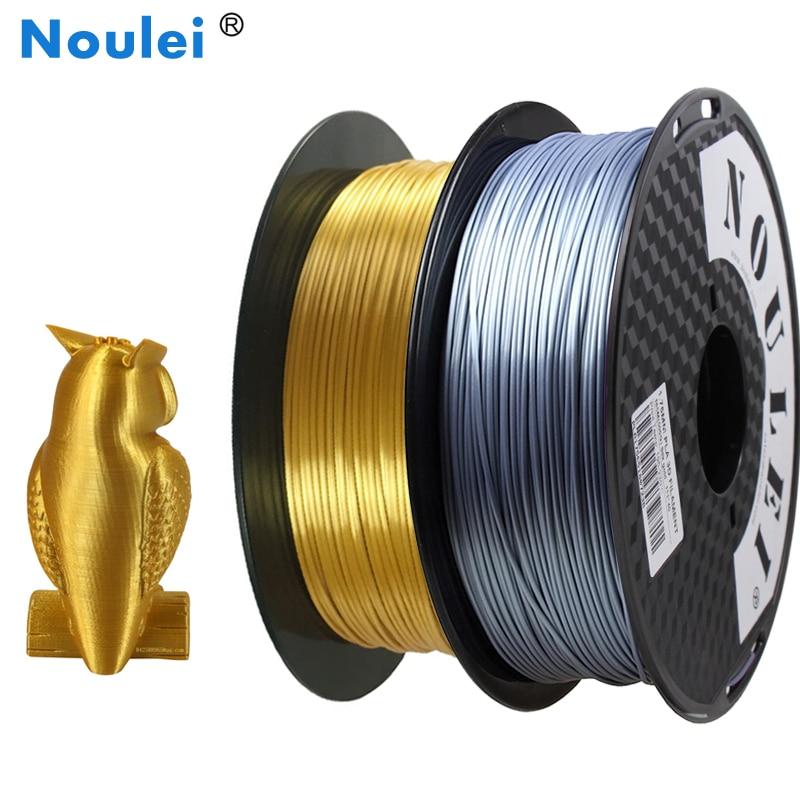 Noulei Silk Like 3D Printer Filament 1kg Silky PLA Copper Golden Silver 3 D Print Materials