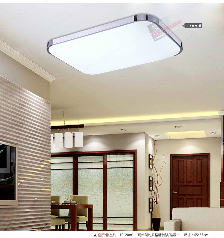 Slim fixture square led light living room bedroom ceiling for Living room ceiling light fixture