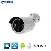 Metal IP Camera 1080P 960P Outdoor Security Camera 2MP Metal Bullet CCTV Camera IP ONVIF Camera IP Motion Alert