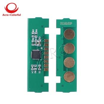 Kompatybilny układ 116 1.2 K MLT-D116S MLT D116S D116 z tonerem Chip do Samsunga SL-M2625 2626 2825 2826 2675/2676/2875 /2876 2676N 2676