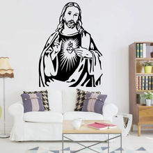 Lovely the Lord Home Decor Wall Decal Vinyl Mural For Living Room Art Decals Children Room Creative Stickers adesivo de parede 3d plane family wall stickers mural art home decor vinyl stickers wall decals kids room decor living room adesivo de parede