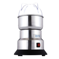 Grinding Powdering coffee Grinder Household electric Miscellaneous grains Chinese herbal medicine Dry grinding