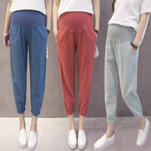 Summer maternity pants 2017 summer thin cold and nice Linen casual sports loose maternity capris pants