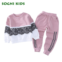 Girls Children S Clothing Set 2017 Fashion Flower Autumn T Shirt Pants Kids Clothes Child