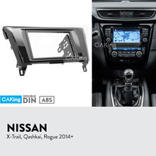 Car Fascia Radio Panel for Nissan X-Trail,Qashqai,Rogue 2014+ Dash Fitting Kit Install Facia Face Plate Bezel Console Adapter(China)