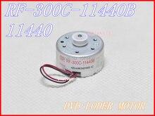 Motor d/v RF 300C 11400B / RF 300C 11440 loder motor (RF 300FA 12350)