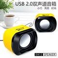 Atacado desconto amarelo dx12 pequena mesa de áudio usb 2.0 mini speaker subwoofer rússia