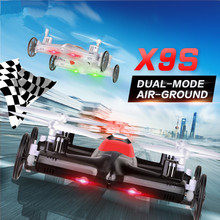 Hot sell rc toy X9S X9 2.4Ghz 4CH remote control RC Drone Powered Off-road Sport Rally Racing 4WD RC Flying Car Quadcopter