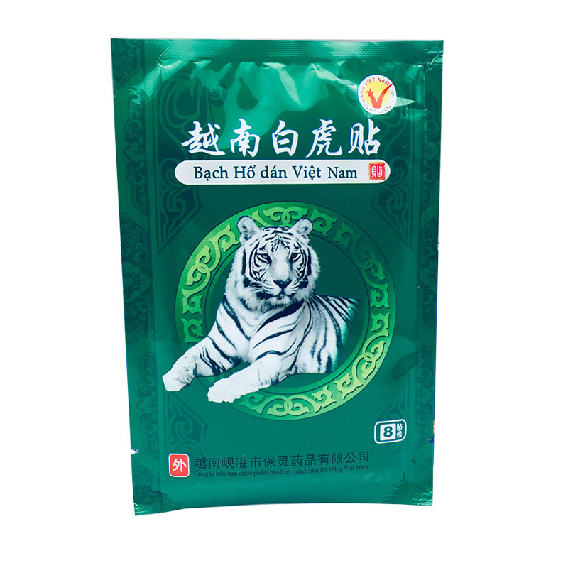 8pcs Vietnam White Tiger Balm Patch Meridians Plaster Lumbar Pain Relief Back/Neck Muscular Pain relieving Health Care baby girls clothes set children short sleeve t shirt short print panties girl clothing sets summer