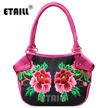 ETAILL Vintage Embroidery Tote Bag National Trend Ethnic Flowers Embroidered Messenger Bags Ladies Womens Small Shoulder