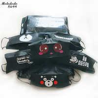 Moledodo 10 teile/beutel Erwachsene Anti Dunst Maske Einweg Mund maske Spunlace anti-staub Winddicht Mund-muffel Grippe Gesicht medizinische maske