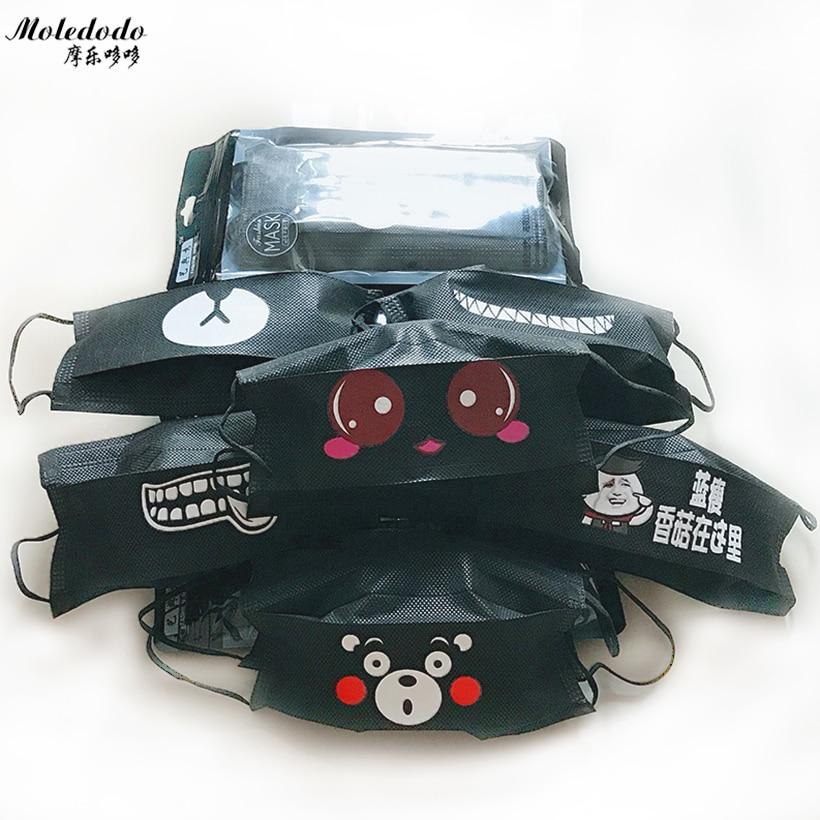 Moledodo 10pcs/bag Adult Anti Haze Mask Disposable Mouth Mask Spunlace Anti-dust Windproof Mouth-muffle Flu Face Medical Mask