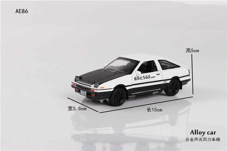 1:32 Бесплатная доставка Toyota Trueno AE86 сплава литья под давлением модель автомобиля игрушка с инерционным механизмом автомобиль модель автомобиля детская игрушка Свет Звук
