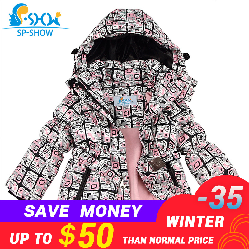 SPSHOW Girls Down 80% white duck down fashion zip fleece girls duck down jacket 76030s lacywear u 1 gl