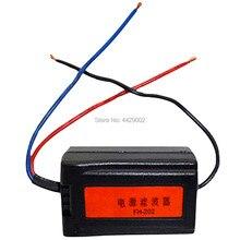 Универсальный 12 в автомобильный фильтр питания, автоматический источник питания, фильтр для удаления помех, авто стерео радио аудио фильтр питания