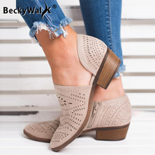 Women Shoes New Autumn Low Heels Ladies Shoes Hollow Out zap